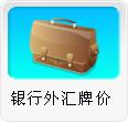 src=http://888.edo2008.com/mod/269/images/pic_r2_05.jpg