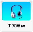 src=http://888.edo2008.com/mod/269/images/pic_r2_06.jpg